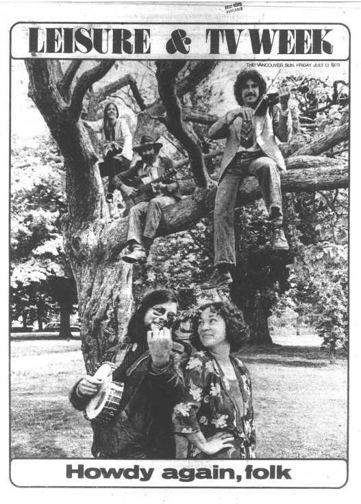 1979 SUN COVER FESTIVAL JPG.jpg